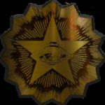 dogstar tattoo logo gold